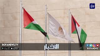 الاحتلال يرحب بقرارات الإدارة الأمريكية العقابية ضد الفلسطينيين - (15-9-2018)