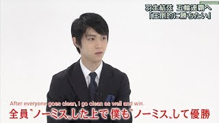 Special thanks to 阿奇求健康 for sharing the video source. Translat...