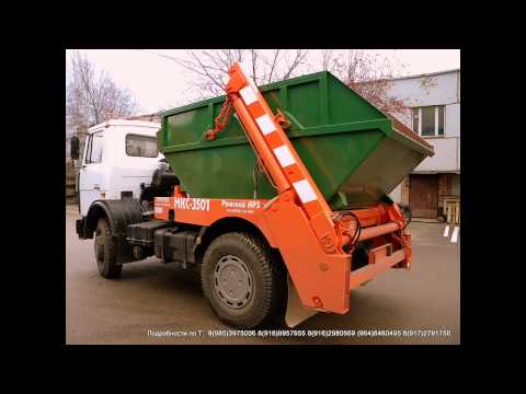 Бункеровоз  МКС-3501 2008 г/в МАЗ-5551 400 т.р Евро-3