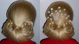Easy Prom, Bridal Wedding, Evening Hairstyle. Hair Bun Updo Hairstyles.Penteados