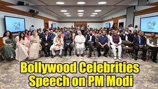 Bollywood Celebrities Speech on PM Modi | Srk, Aamir, Kangna, Jackie And Others