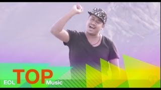 Mikias Chernet - Atechenanek - (Official Music Video) - New Ethiopian Music 2015