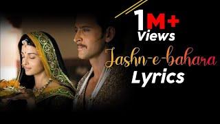 Lyrics : Jashn-e-bahara || Javed Ali || Jodha Akbar || Lyrics factory