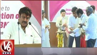 Telangana IT Minister KTR Inaugurates BMT Unit In Basavatarakam Ind...