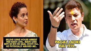 Aditya Pancholi COMMENTS on Kangana Ranauts shocking accusations