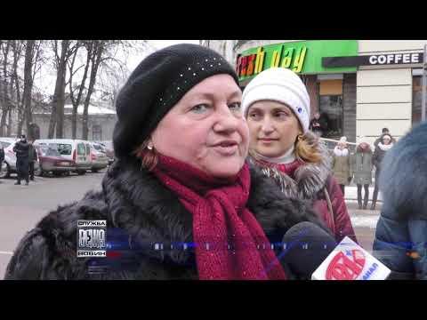 Телерадіокомпанія ВЕЖА: Іванофранківці створили