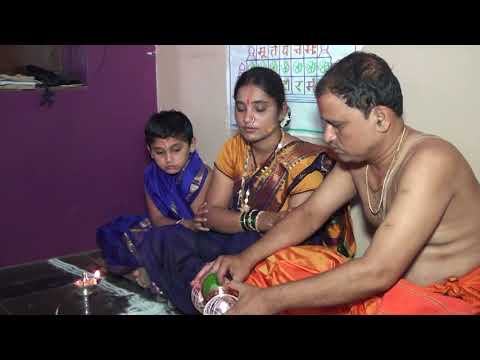 Shrivar Upanayana part 01