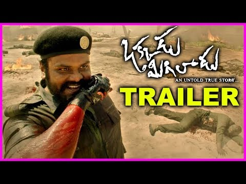 Okkadu Migiladu Theatrical Trailer   Manchu Manoj   Anisha Ambrose   New Movie 2017