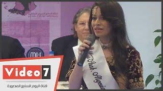 """بالفيديو.. ملكة جمال الجزائر: """"سعيدة بوجودى فى مصر أم الدنيا وبتمنى أشرف بلدى"""""""