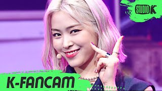 [K-Fancam] 있지 류진 직캠 'Not Shy' (ITZY RYUJIN Fancam) l @MusicBank 200911