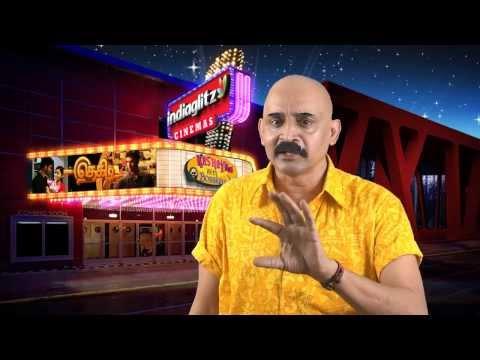 Thegidi Tamil Movie Review | Kashayam With Bosskey | Ashok Selvan, Janani Iyer,Jayaprakash