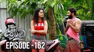 Thoodu | Episode 162 - (2019-10-01) | ITN Thumbnail