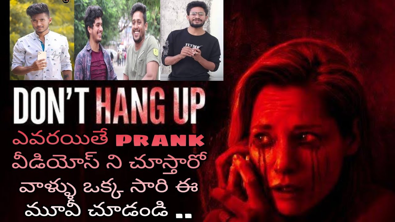 """Download """"DON'T HANG UP"""" full movie explained in Telugu    TELUGU SCREEN .."""