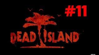 Прохождение Dead Island - Часть 11. Город Морсби