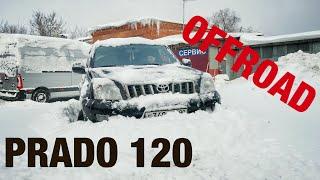 Toyota Land Cruiser Prado 120 offroad в грубоком снегу
