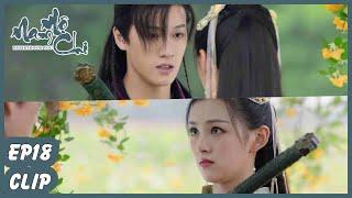 Tập 18 - Clip   Mộ Nam Chi (Vietsub)   Cúc Tịnh Y \u0026 Tăng Thuấn Hy    WeTV