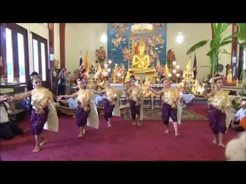 รำเชิญพระขวัญ, Wat Thai of Los Angeles, Sunday, Sept. 6, 2015