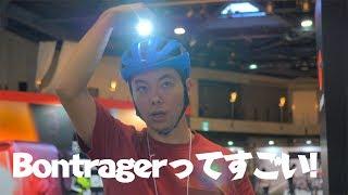提供:TREK https://www.trekbikes.com/jp/ja_JP/ こちらでも詳しく載せ...