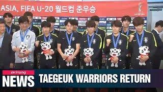 S. Korea's U-20 football team returns home after World Cup heroics