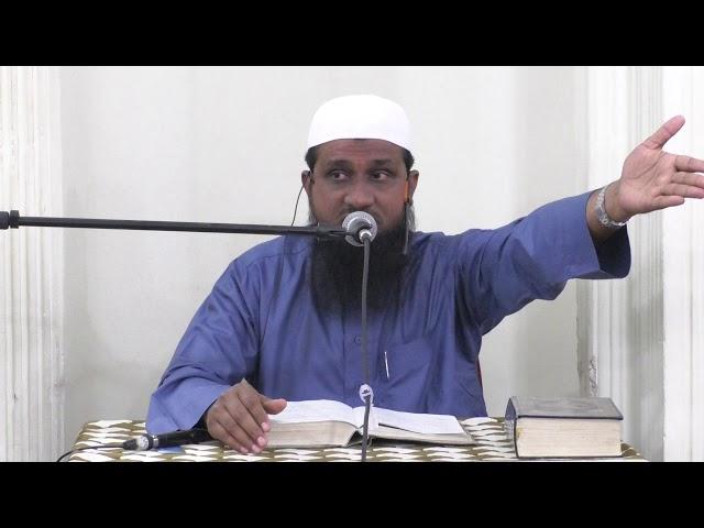 Janaze Ke Ahkaam Wo Masail By Shaikh Sabir Ali Umri (Dars : 3)