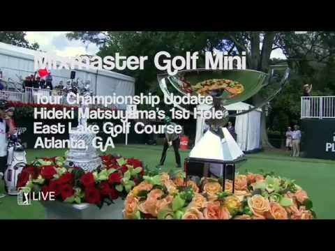 Hideki Matsuyama - 2016 Tour Championship, Hole 1 - MMG