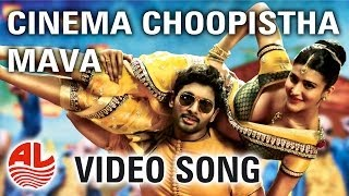 Cinema Choopistha Mava || Race Gurram Video Songs || Official [HD] ||
