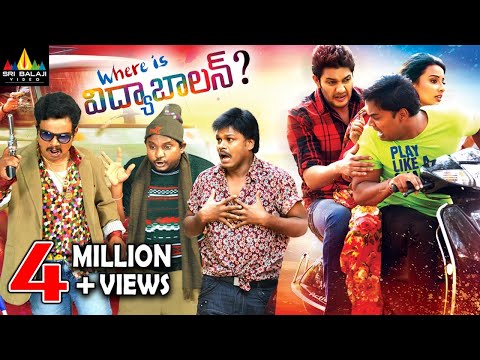 Where is Vidya Balan Full Movie | Telugu Latest Full Movies | Sri Balaji Video