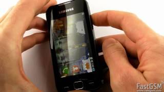 Unlock Samsung Wave 533 (S5330, S5330L, S5333)