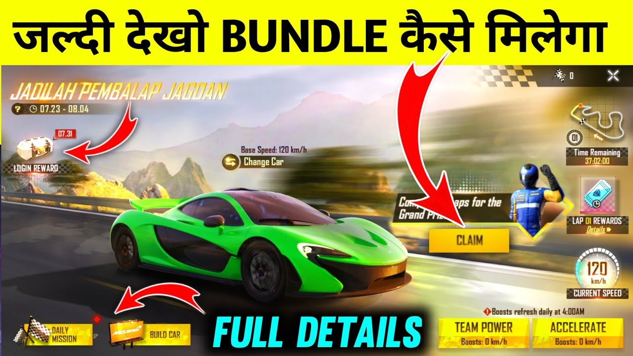 HOW TO CLAIM FREE BUNDLE MCLAREN EVENT FREE FIRE | MCLAREN RACE TO ACE EVENT FULL DETAILS |NEW EVENT
