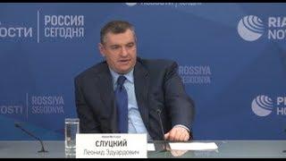 Леонид Слуцкий: ЕС и ЕАЭС могут иметь много общих проектов