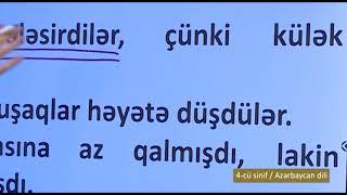"""""""Dərs vaxtı"""": 4-cü sinif dərsləri  (19.04.2021)"""
