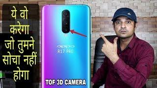Oppo R17 Pro in India with TOF 3D Camera -YE WO KAREGA JO APNE SOCHA NH HOGA, specs #OPPOR17Pro