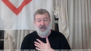 Мальцев. Путин. Медведев. Полиция. ПЛОХИЕ НОВОСТИ в 21.00 30/03/2017