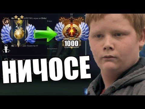 видео: 6000 ММР ЗА 13 ДНЕЙ! КТО ЭТОТ БУСТЕР!? ДОТА 2