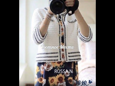 crochet patterns| for |lacy crochet cardigan pattern| 2322