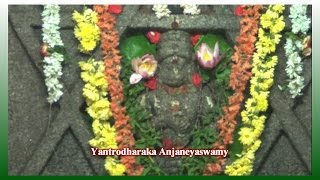 Video Yantrodharaka Anjaneya Swamy (Sri Prana Devaru) Hampi download MP3, 3GP, MP4, WEBM, AVI, FLV Oktober 2018