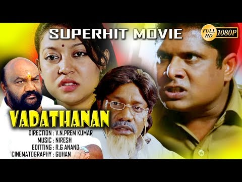 Latest Malayalam Super Hit Action Movies Latest Thriller Malayalam Movie Latest Upload 2018 HD