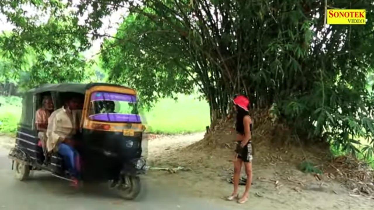 Lalchi Auto Driver | लालची ऑटो वाला | भोजपुरी कॉमेडी फिल्म | Latest Bhojpuri Short Film 2020