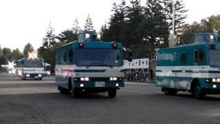 パトカー大行進 警視庁機動隊観閲式 review of Tokyo M.P.D. riot police 2011