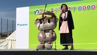 ゆるキャラグランプリ2018in花園 しんじょうくんステージ2018/11/18 thumbnail
