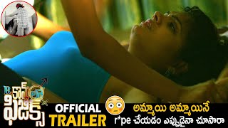 Bcom Lo Physics Movie Official Trailer | Ankitha Rajput | Meghna Chowdary | Latest Trailers | LATV