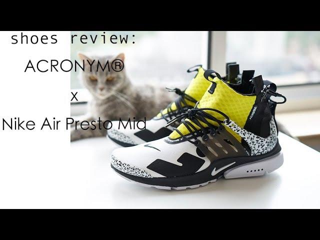 ????????ACRONYM® x Nike Air Presto Mid