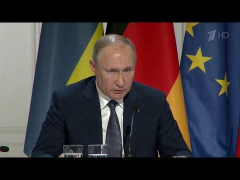 Владимир Путин прокомментировал решение WADA об отстранении России от спортивных соревнований.
