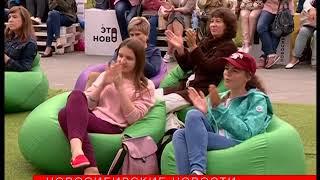 Актёры «Глобуса» дают концерты на открытом воздухе