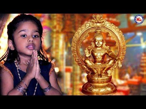 onnam-thirupadi|-pallikettu|-ayyappa-devotional-song-kannada