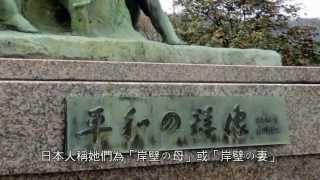 舞鶴引揚紀念館(岸壁の母)