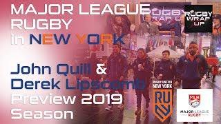 Major League Rugby: RUNY Stars John Quill, Derek Lipscomb w/ McCarthy & Lewis