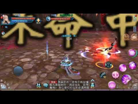 Zhu Xian Game Online New Update....! ! /Qgirl