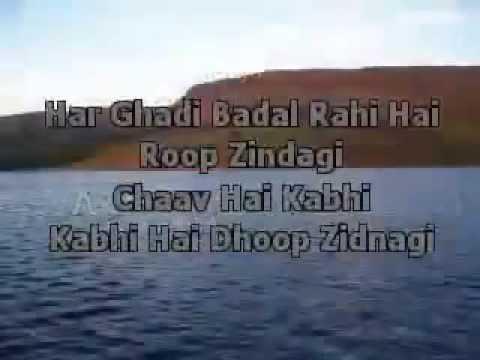 Har ghadi badal rahi karaoke (sing along)