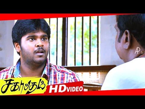 Sagaptham Tamil Movie Scenes HD | Shanmugapandian Proud Of His Father | Jagan | Karthik Raja